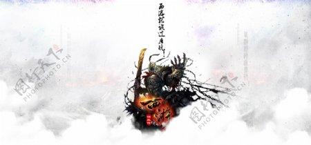 暗夜西游游戏页面网站图片
