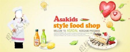 食品促销海报保健品海报图片
