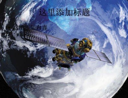 3D卫星23
