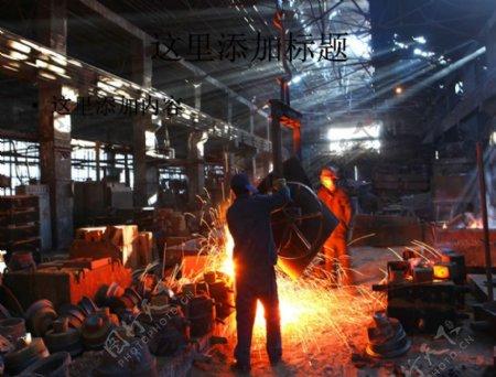 工业生产钢铁厂
