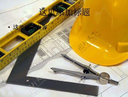 工业生产工程图