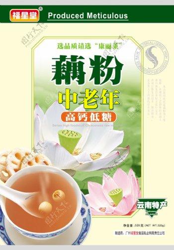 中老年高钙低糖藕粉图片