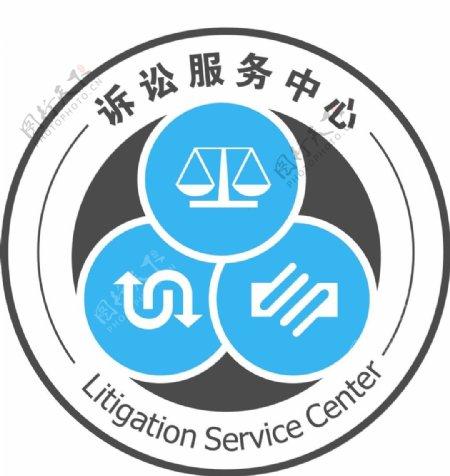 人民法院诉讼服务中心标