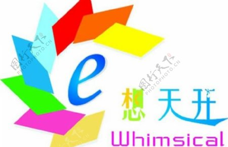 logo网络网页图片