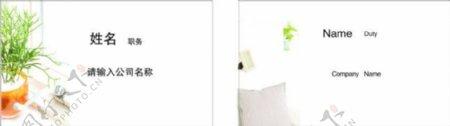 家装公司经典名片设计模板