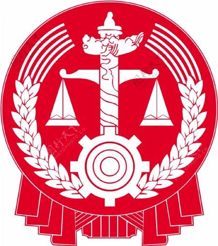 人民法院标志