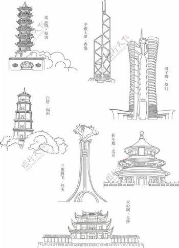城市代表性建筑线稿图片