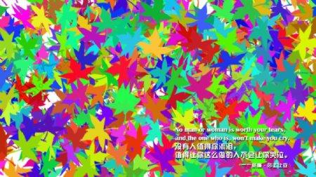 枫叶底纹图片