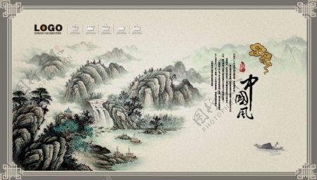 中国画山水画图片