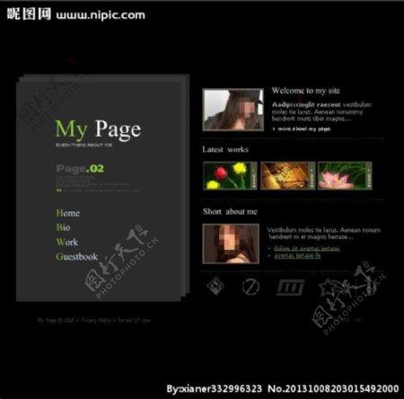 主页设计flash