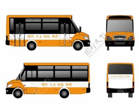 微型公交图片