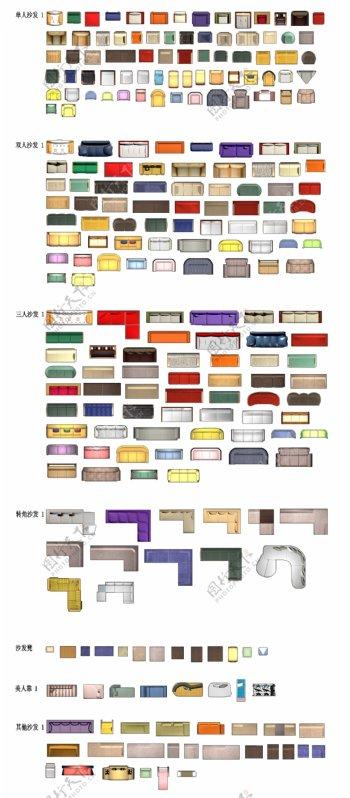 地产户型渲染家具沙发图片