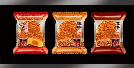 月饼袋包装设计图片