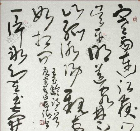 刘长海书法五草书卧龙书画院绘画书法图片