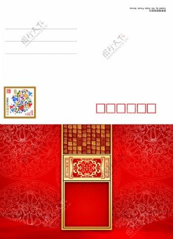 婚礼信封图片