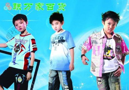 男童装图片