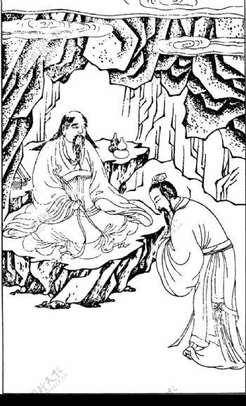 古版画教化类图片
