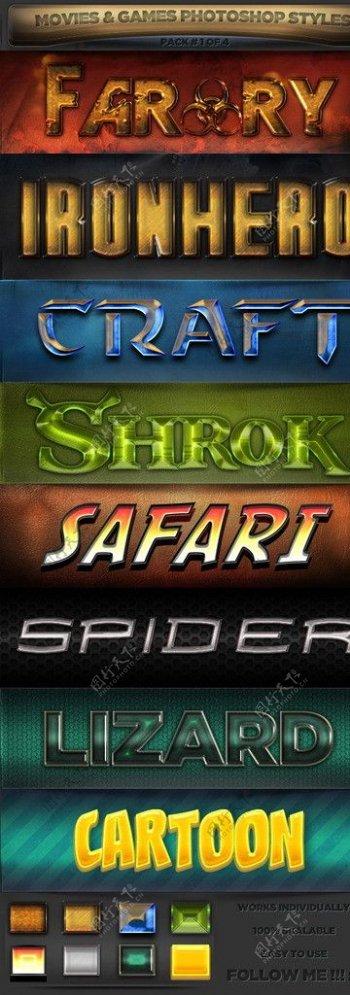电影游戏类字体设计图片