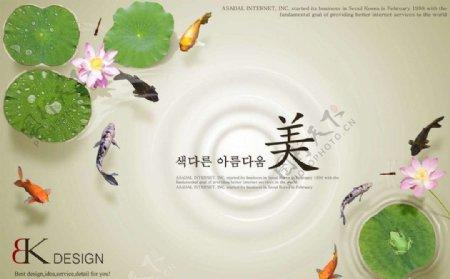 水墨中国风鲤鱼素材图片