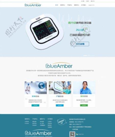 医疗器械大气简洁网站首页图片