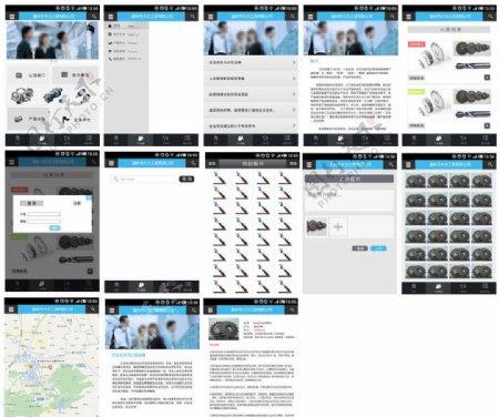 手机APP机械app图片