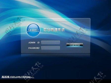 vista效果后台管理系统登录界面图片