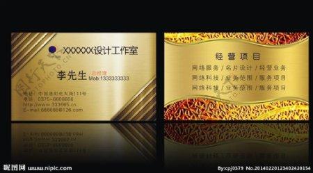 黄金背景名片图片
