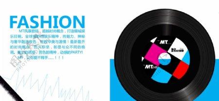 PS大打造FASHION的CD封面图片