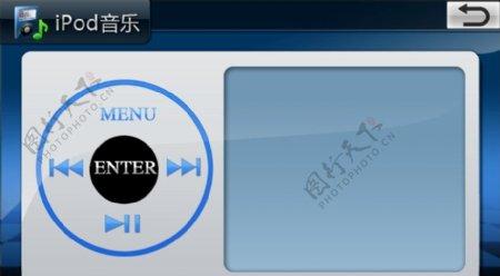 导航仪ipod界面图片