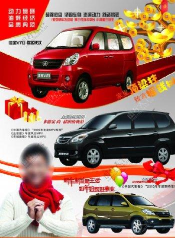 中国一汽汽车图片
