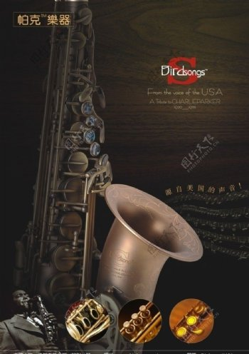 音乐艺术海报图片