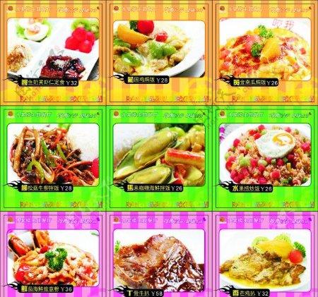 西餐厅灯箱广告图片