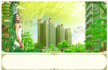 房地产模板图片
