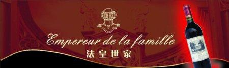 洋酒古典欧洲风格建筑高清红酒素材图片