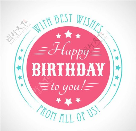 生日快乐生日庆祝