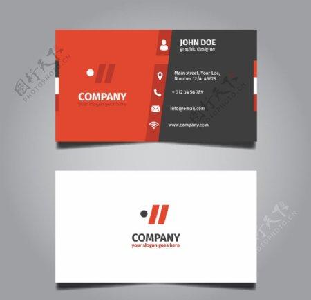 红色和灰色的企业名片