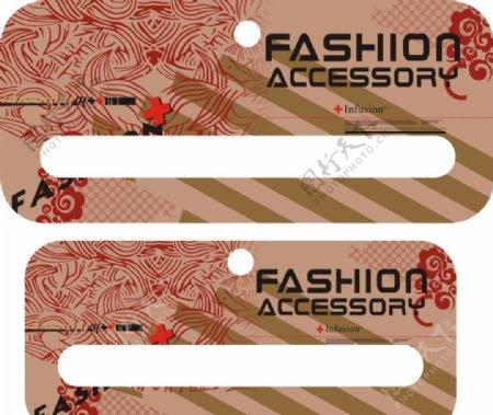 fashion吊牌
