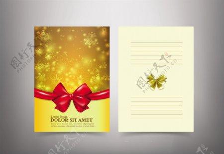 金色圣诞节贺卡矢量