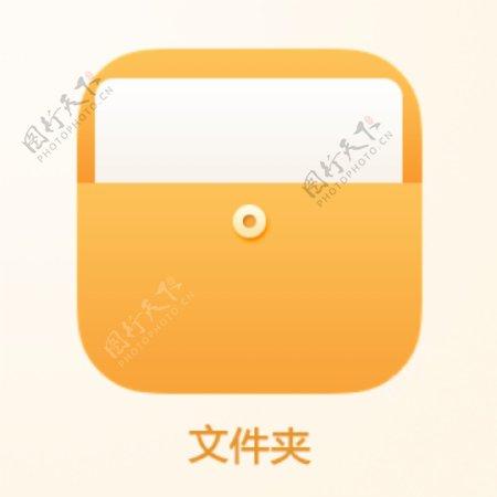 文件夹图标ico