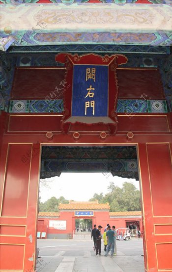 故宫阙右门看中山公园