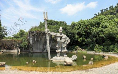 大禹治水雕像
