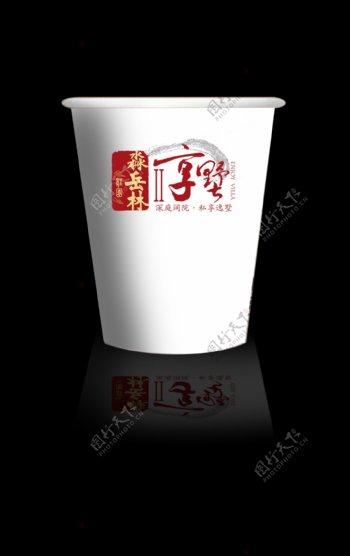 房产vi纸杯