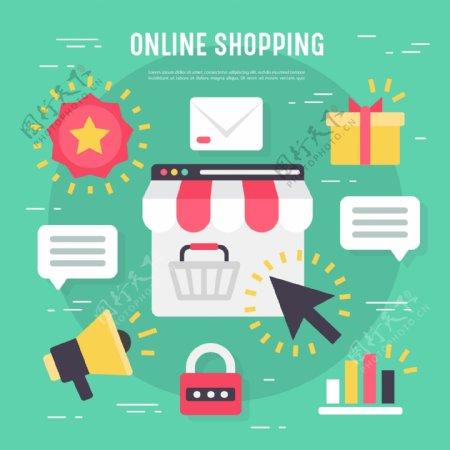 网上购物的商业矢量元素