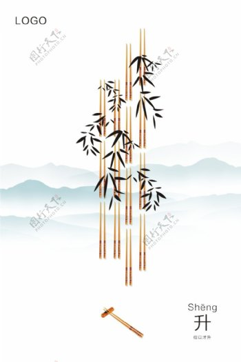 中式餐饮文化海报
