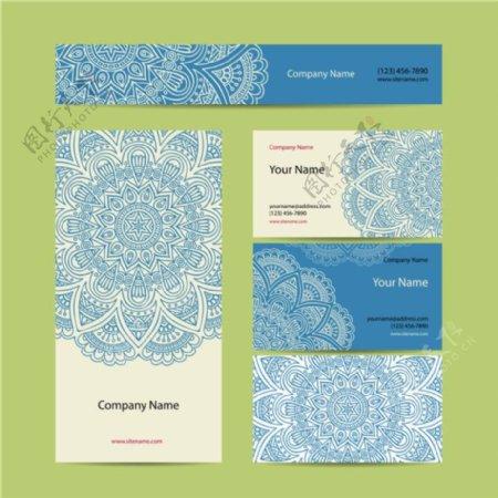 时尚民族花纹卡片设计矢量模板素材