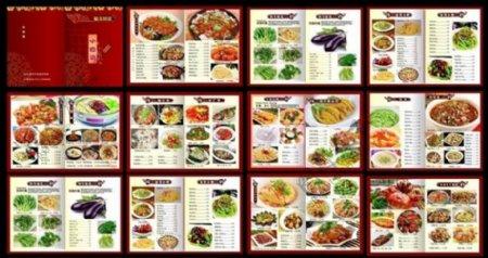 小巴蜀菜单设计矢量素材
