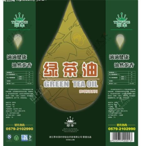 茶油包装图片模板下载矢量图库ai茶油包装矢量素材