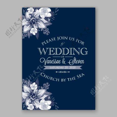 蓝色边角花纹婚礼请贴模板下载