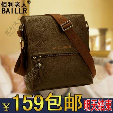 包包淘宝主图图片淘宝韩版包包主图下载