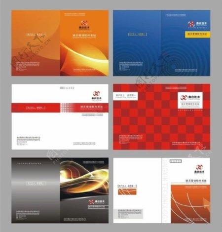 企业封面设计矢量素材